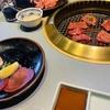 最後にランチ焼き肉~🚄(@^^)/~~~