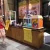思惑外れた西尾祭り、第一夜。かき氷、缶ビールはさっぱり・・・。