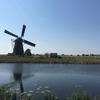 ベルギーオランダ旅行記 ~オランダの風車村 キンデルダイクへ~