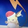 【ポケモンGO】クリスマス限定「サンタピカチュウ ライチュウ」の巣・出現場所・ステータス
