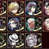 鬼滅の刃 ビジュアル色紙コレクション Brushstroke 全16種 が登場!予約開始!
