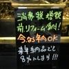 熊本 仏壇 新しくする 消費税増税前8%対応セール