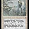 好きなカードを紹介していく。第九十回「永劫の輪廻」
