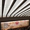 本日初日!歌舞伎座 團菊祭五月大歌舞伎 上演時間&一幕見席タイムテーブル