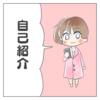mokaの自己紹介とブログの紹介