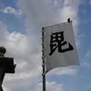 山形県米沢市「上杉神社」と「国宝 上杉本 洛中洛外図屏風」