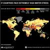 世界の水ストレスを抱える国ランキング(2019年)~世界資源研究所による発表~