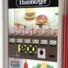 レトロな自動販売機、ゲームセンターは子ども達にも大人気!舞鶴市ドライブインダルマ!