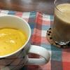 【マグカップケーキ】お手軽簡単な朝食で、おいしく栄養満点(^^♪【バナナジュース】