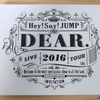 【DVD内容・レビュー】Hey!Say!JUMP LIVE TOUR 2016 DEAR.(初回限定版)DVDを買いました