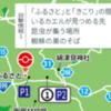 福島コードF-9 01 相馬市・南相馬市・飯館村 編 目撃情報1