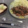 11/15 yuri 牛ホルモンの味噌炒め