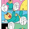 【子育て漫画】俺が3歳の誕生日だって?いやいやバカな。
