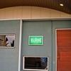 【オススメ5店】近江八幡市・東近江市(滋賀)にあるダイニングバーが人気のお店