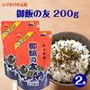 九州の甘い醤油は我が家の定番 銀座熊本館に買い出し アベックラーメンも?