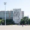 行きたかったキューバ・ハバナの革命広場!