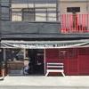 食べたべラーメンハウス-メキシコ サンルイスポトシのラーメン屋さん