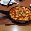 (第2回)美味しい麻婆豆腐を探しに - 遼寧餃子館 - (ビエンチャン・ラオス)