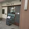 【閉店】旭高砂牛 horus (ホルス) / 札幌市中央区大通西15丁目