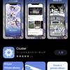 iOSリリースメモ