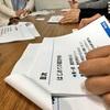 税務とハンドメイド活動。確定申告相談会開催レポート