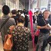 東京駅大丸 ニューヨークシティサンド
