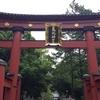 神社巡り 福井県 「氣比神宮」「毛谷黒龍神社」