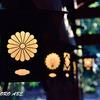 川越氷川神社の灯篭