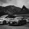 【写真】スナップショット(2017/5/6)美山かやぶきの里