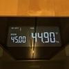 今の体重と、運動オンチの体型維持。気が向いたときに行うプチ筋トレ。