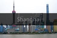 【上海】中国人におもてなしされて食べた中国料理