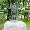 ●小さな旅、釧路市へ。(野外彫刻)