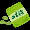 2018年8月3日(金) 横浜対カープ戦は体調不良のため断念。