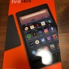 Amazon fire HD8