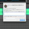 (Digital Performer)DPが何度も落ちた時には報告してみよう!!