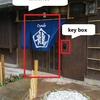 【Access to INN】[Oyado 龍 (Oyado Ryu) ] in English / in Japanese