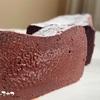 【チョコ好きパティシエ】材料4つですぐできる濃厚ガトーショコラ! 簡単なのに美味しすぎた!