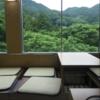 福島大内宿:お座トロ展望列車