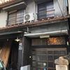 【宿泊記】観光に便利な立地のゲストハウス「岐てん」(岐阜市)