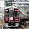 阪急、今日は何系?①337…20201203