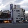 豊洲市場6街区『センリ軒』『中栄』『小田保』『米花』。(2020.7.11土)