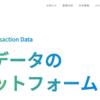 【IPO】スマレジ【4431】