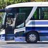 ザグレブからリュブリャナへバスで移動、入国審査も!
