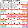 【GR新潟】8月カレンダー