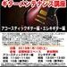 Dr.ヤギのギターメンテナンス講座開講!
