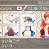 【剣盾S4】一気通貫ドラパカビキッス【最終2123-77位】