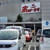 広島までドライブ~お墓参りからの・・・