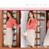 安い可愛いインスタ映えの韓国ファッション通販サイト10選