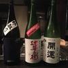 福岡博多、渡辺通の居酒屋「IZAKAYA混(こん)」さんで日本酒と肴に酔いしれる