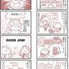 【犬マンガ】MIRAIZA OSAKA-JO(ミライザ大阪城)レポ(犬同伴目線)